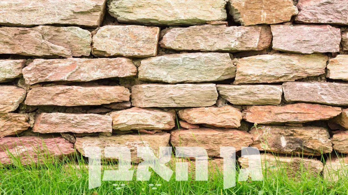 אבן ערוגות ירושלמית