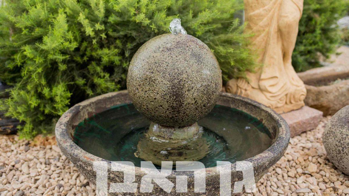 קערת מים וספרה אטלנטיס