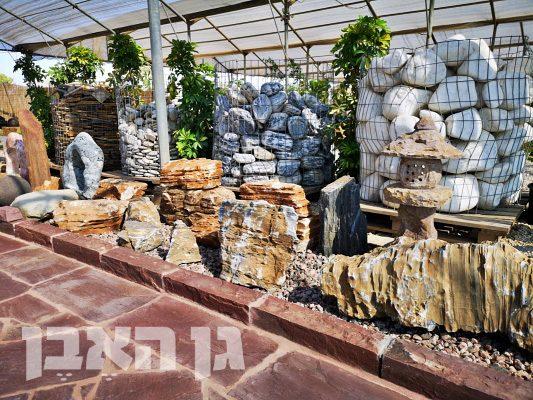 סלעים טבעים - סלעים לגינה
